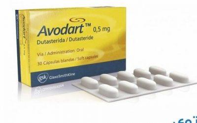 افضل طبيب لعلاج البروستات في الأردن وعلاج التضخم الحميد بالأدوية